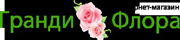Грандифлора.рф - саженцы роз